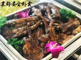 北京宴會外賣 燒烤 自助餐 冷餐 茶歇