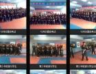 鼎盛截拳道搏击儿童、青少年、成人周末班招生