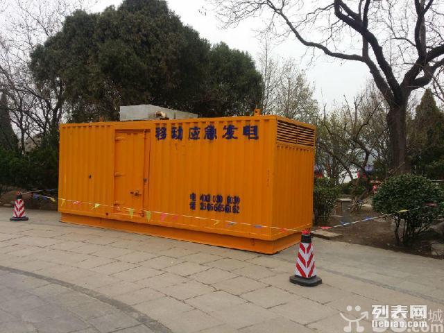 临沂发电机50-2000KW发电车出租15066656162