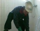专业疏通维修马桶、地漏下水道清理化粪池