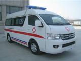 青岛救护车服务公司后付费无附加费用