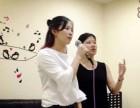 国贸金光华附近学唱歌哪里好 学唱歌应该知道这些技巧和练习方法