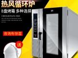 廣州正麥熱風旋轉爐隧道爐熱風爐廠家直銷