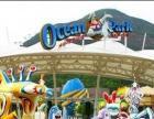 莆田春节去香港澳门四天三夜海洋公园精品线路299元