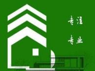 提供农村建房图\别墅设计图