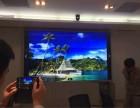 大厅展示拼接屏 大屏幕拼接墙 液晶电视墙的尺寸安装方式