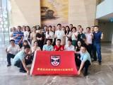 为什么要读香港亚洲商学院MBA硕士