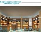 商业展柜,展台,货柜,柜台设计制作,装修