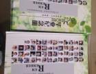 青岛老同学聚会纪念册制作,战友纪念册,学生毕业纪念册制作厂家