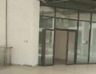 新东方商场 商业街卖场 77平米