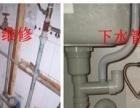 东城东四厨房下水管漏水维修软管水龙头通下水管道电话