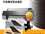 爱普生菲林打印机,广州