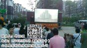 惠影多功能一体电影放映机,农村露天数字电影放映机供应