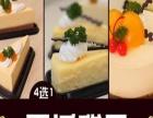 百适甜品加盟火爆招商中!