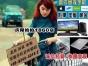 西峰 庆阳拍拍 长期 出售 回收 二手苹果手机
