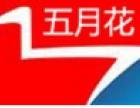 天府新區華陽片區:專業辦公PS CDR CAD 3D培訓!