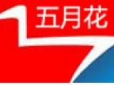 天府新區華陽附近:專業辦公/平面設計室內設計培訓到五月花學校