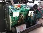 惠州旧沃尔沃发电机回收