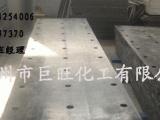 批发耐磨 阻燃煤仓衬板