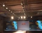 杭州 启动仪式启动道具 灯光音响 喷绘背景