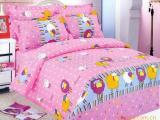 四件套,全棉四件套,床单四件套,斜纹四件套.贡缎提花厂家直销