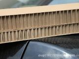蜂窝纸板 蜂窝纸芯 蜂窝纸护角 蜂窝缓冲垫 纸托盘