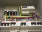 塘厦电工提供电路线路维修