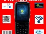安卓条码手持机PDA NFC手持机  安卓智能终端机 二维码扫描
