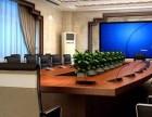 麦纳音响设备 供应无纸化会议系统