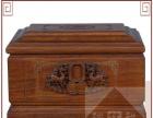 南京鑫雨丧葬出售寿衣寿服,联系殡仪馆一条龙服务