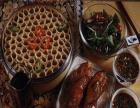 五谷烩中式快餐 五谷烩中式快餐加盟招商