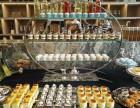 杭州绍兴湖州中式摆台茶歇外烩 糕点上门冷餐外送果盘餐具提供