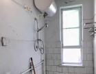 合租好房 两户合租 两部空调+冰箱+洗衣机 拎包入住 好停车