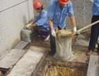上海金山区专业隔油池清理24小时服务热线