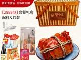 蟹中王2888型蟹卡禮盒套餐