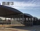 湖州市吴兴区定做大型推拉蓬移动仓库帐篷固定雨棚