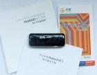 中国电信3G无线上网卡