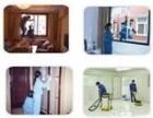 承接各区域家庭保洁开荒保洁油烟机清洗