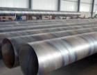 螺旋钢管生产厂家报价,河北天元钢管制造有限公司信息