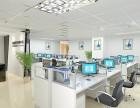 重庆办公室装修设计 办公室装修公司-重庆华发装饰