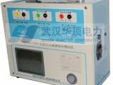 HDHG-1000变频式互感器综合测试仪选武汉华顶电力