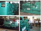 汕头回收二手发电机 收购二手发电机 发电机中央空调回收