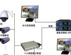 上门安装高清监控 远程监控 网络布线