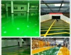 【推荐】环氧自流平、防静电防腐、耐磨地坪漆 密封固化剂