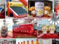 郑州翔宇气模,专业气模生产厂家,生产灵棚、牌坊等