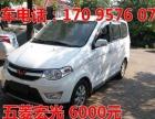 加QQ交-流:860096060超低价出售一批二手小轿车 -sX