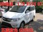 加QQ交-流:860096060超低价出售一批二手小轿车 -iF