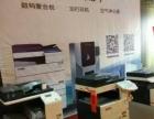 打印机,一体机,传真机加碳粉维修