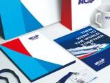 长沙VI设计策划公司通过这些元素进行设计