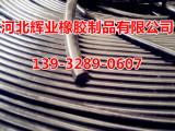 胶棒橡胶棒氯丁橡胶棒面板坝橡胶棒三元乙丙橡胶棒耐磨抗老化胶棒